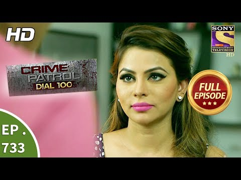 Crime Patrol Dial 100 - Ep 733 - Full Episode - 14th March, 2018