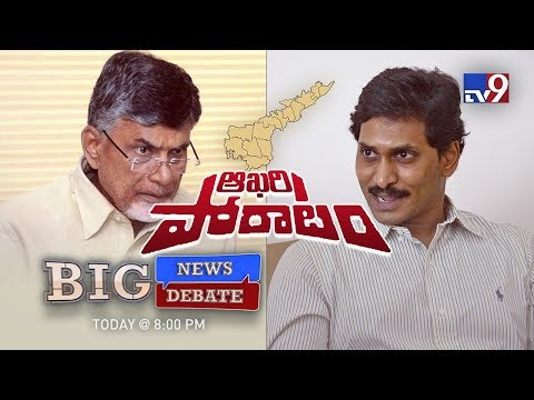 Big News Big Debate : Will resignations achieve AP Special Status? || Rajinikanth TV9