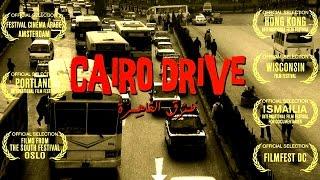 Cairo Drive - Trailer