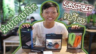ដល់ពេលបង្ហាញ Subscriber ហេីយ !!!!!! Cambodia Vlog 2018