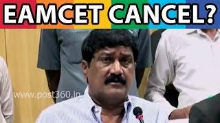 Minister Ganta Srinivasa Rao Gives Clarity on EAMCET Exam 2017    Post360