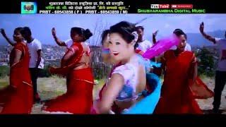 Nepali superhit Song 2073 ll Mero Manko Kura ll Lok Dohori Geet 2016 ll मेरो मनको कुरा ll