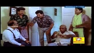 Mookkilyarajyathu - Mukesh And Siddique Comedy Scene