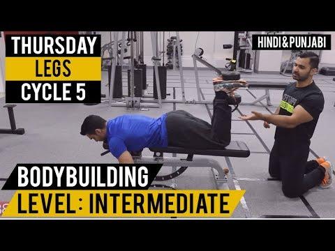Xxx Mp4 Strong Legs Workout Routine Cycle 5 Hindi Punjabi 3gp Sex