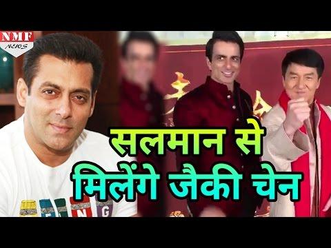 Salman Khan के लिए Surprise लेकर आ रहे हैं Sonu Sood & Jackie Chan