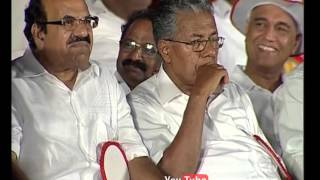 V. S. Achuthanandan's Speech at Concluding function of Nava Kerala March