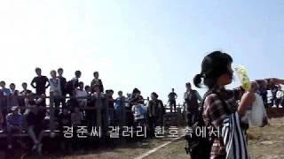 17-10-2008-unyang Junior high school