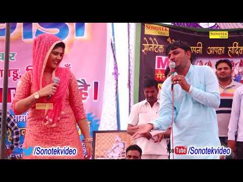 Xxx Mp4 Sonotek Ragni Mai Su Chhora Dehati Kalu Indor Radha Choudhary Haryanvi Song Songs 2018 3gp Sex