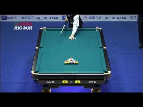 Shi Hanqing VS Zheng Yubo - Mens Final - 2016 Chinese Pool International Open Miyun Event