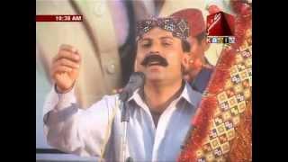 JAVED JAKHRANI achan bi chade) poet AKBAR MASTOI wahi pandhi
