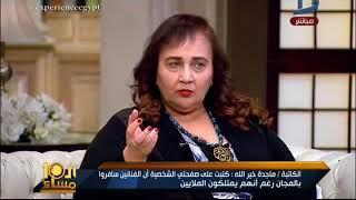 العاشرة مساء| رد نارى من الناقدة الفنية ماجدة خير الله على فيديو الفنان شريف منير