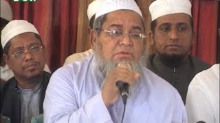 Hefajote Islam want dialogue to solve political crisis