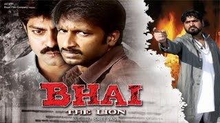 BHAI THE LION - Full South Indian Super Dubbed Action Film - HD Latest Movie 2016
