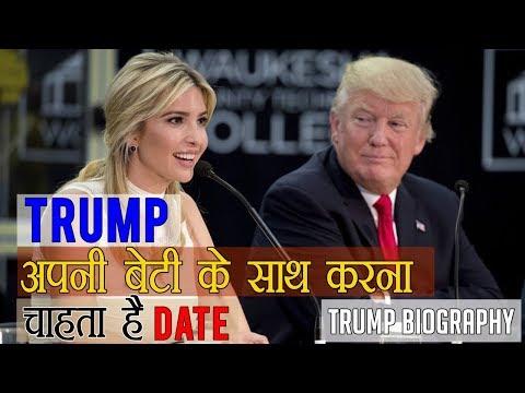 Xxx Mp4 Donald John Trump BioGraphy Donald Trump Cars डोनाल्ड जॉन ट्रम्प की असली कहानी 3gp Sex