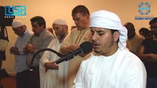 Qari Hazza Al Balushi |Taraweeh 2018| Manchester | القارئ هزاع البلوشي في جامعة المنشستر، بريطانية