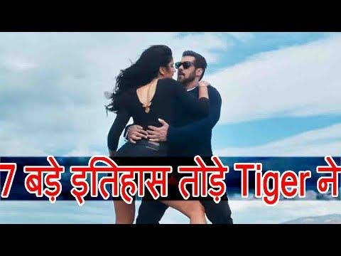 Xxx Mp4 7 बड़े इतिहास तोड़े गाने ने Swag Se Swagat Salman Khan PBH News 3gp Sex
