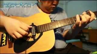 Yume sekai - Haruka Tomatsu - (SAOI) guitar cover.