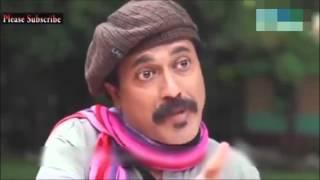 Nondit Chor Bangla Comedy Natok 2016|| চরম হাসির নাটক নন্দিত চোর ft.Riaz