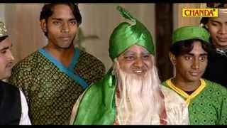 Kahe Kare Tu Guman Re | काहे करे तु गुमान रे | Hindi Satsangi Bhajan