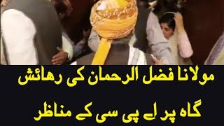 Maulana Fazal Rehman All Parties Conference In Islamabad/Arrival Of Leade & APC Starting  Highlight