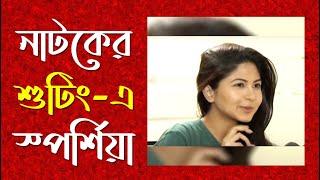 Natok Family Pack- Jamuna TV