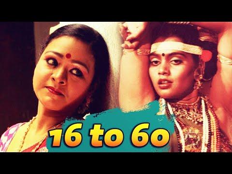 Xxx Mp4 16 To 60 2007 Kannada Hot Movie Silk Smitha Rakesh Sixteen To Sixty Hot Romance 3gp Sex