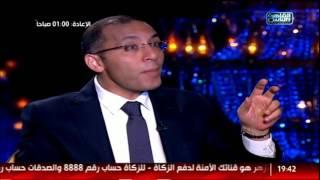 شيخ الحارة   خالد صلاح  السيسي أشرف واحد فى مصر