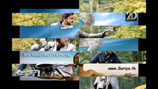 Surya 24  Movie Teaser review
