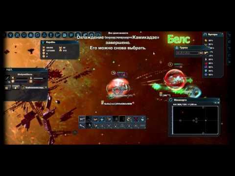 Darkorbit - KaXa fights in RU4