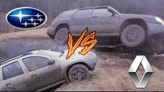 Duster VS Forester --- Offroad ГРЯЗЬ ---