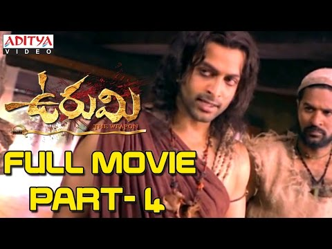 Xxx Mp4 Urumi Telugu Movie Part 4 15 Prithvi Raj Aarya Prabhu Deva Genelia Nithya Menon 3gp Sex