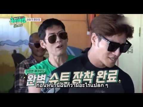 Dragon Club ep.4 KIM JONG KOOK พี่เสือใส่เว็ทสูทกลับด้าน 555+