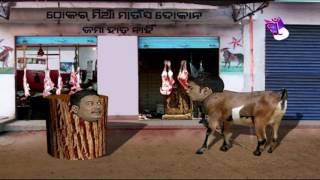 Golmaal    Cheli O Katha Garinda Katha    Funny Videos #Odia Comedy Web Series