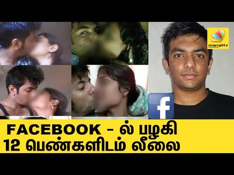 Man cheats 12 girls on Facebook, posts racy pictures | Latest Controversy Tamil News