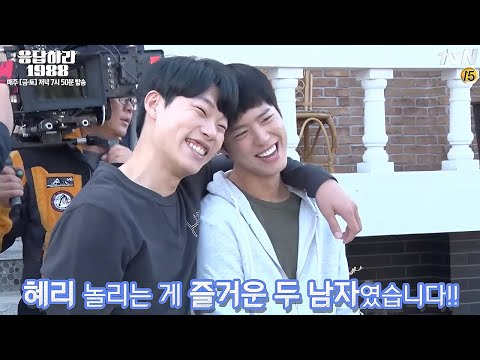 Reply1988 Ryu Jun-yeol-Park Bo-gum, High praise to Hye-ri's act(?) 151127 EP7