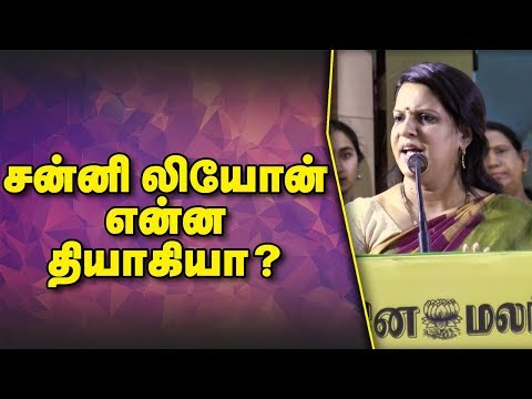 Bharathi Baskar angry speech on Child Abuse  | Dinamalar Event