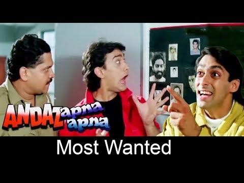 Xxx Mp4 Aamir Khan And Salman Khan In Police Station Andaz Apna Apna Comedy Scene Comedy Week 3gp Sex