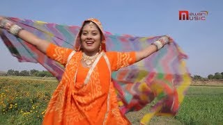 Rajasthani DJ Song 2018 || Lehriyo #Satrangi #लहरियों सतरंगी || Latest Marwadi DJ Hit Song 2018