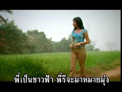 Ruk Nonk Bor Mee Ngern Tang_(original)_female.DAT