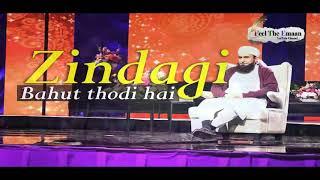 Zindagi Bahut thodi hai  Emotional  Bayan By Maulana Tariq Jameel