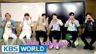Teachers' Day special interview with Infinite [Entertainment Weekly / 2017.05.22]