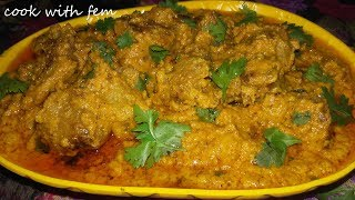 Hyderabadi Pasanday Recipe || Pasinde Recipe / Pasanday Recipe/Authentic Mutton Spicy Recipe/Try it