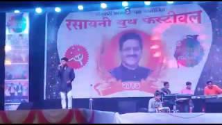 ugavla tara timir hara garja shivaji raja by ajay gawde