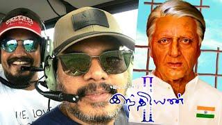 Shankar Kickstarts INDIAN 2 | Kamal Hassan | Ajay Devgn | Nayanthara | Shankar | Anirudh