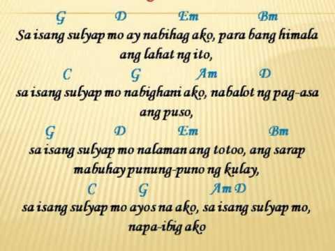 Sa Isang Sulyap Mo Lyrics & Guitar Chords By; Jkevin.mp4 - PlayItHub ...