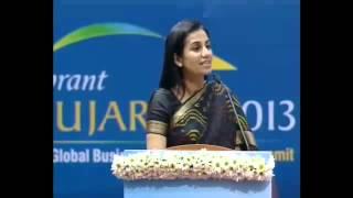 CEO of ICICI Bank  Chanda Kochhar's speech at the Vibrant Gujarat summit 2013