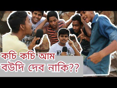 Xxx Mp4 বৌদি দেব নাকি এ কেমন Film কচি কচি আম Abal Film Reaction Comedy Sunnybhai Sunnyvai 3gp Sex
