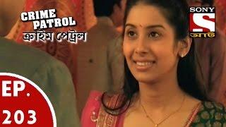 Crime Patrol - ক্রাইম প্যাট্রোল (Bengali) - Ep 203- Deadly Murder Case (Part-2)