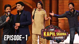 The Kapil Sharma Show | Shahrukh Khan Episode