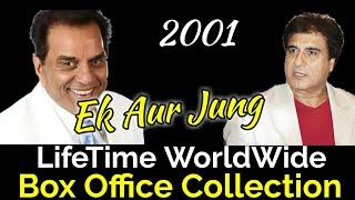 EK AUR JUNG 2001 Bollywood Movie LifeTime WorldWide Box Office Collection Verdict Hit Or Flop